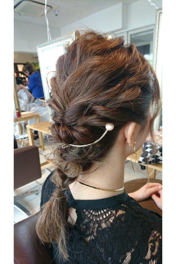 style_photo